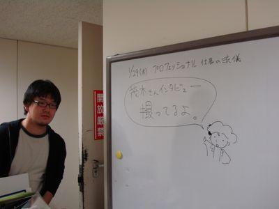 Images of 杉山将司 Page 2 - Ja...